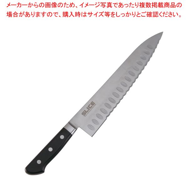 スライス 波刃モデル 牛刀 27cm【 洋包丁 牛刀 】 【厨房館】