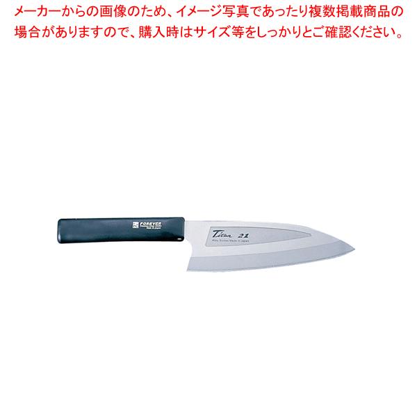 銀チタン 中出刃庖丁 CGT-16DY 16cm 【厨房館】