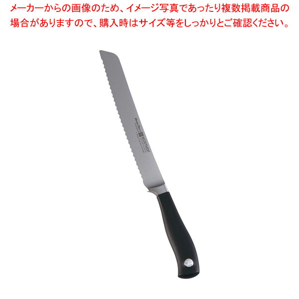 ヴォストフ グランプリII ブレッドナイフ 4155【 洋包丁 パン切りナイフ パンスライサー 】 【厨房館】