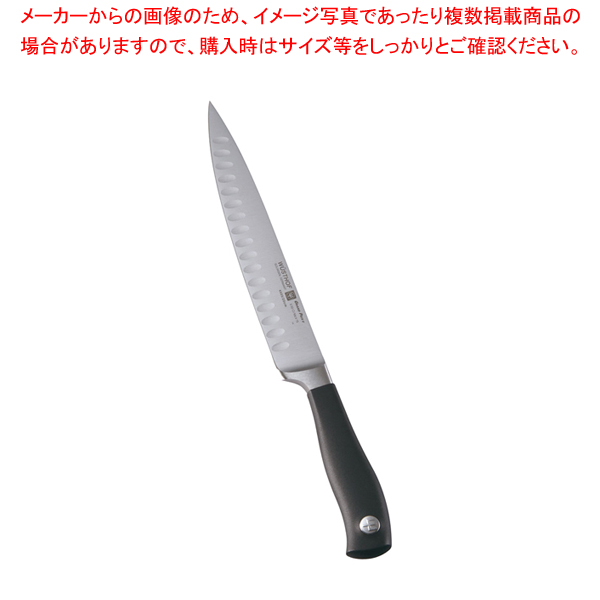 ヴォストフ グランプリII カービングナイフ4505-20【 洋包丁 筋引 】【 筋引包丁 スライサー 】 【厨房館】