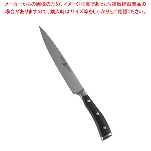 クラッシックアイコン サンドウィッチK 4506-20 20cm【 野菜 食品細工用品 】 【厨房館】