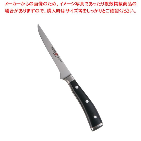 クラッシックアイコン 西洋型骨スキ 4616 14cm【 野菜 食品細工用品 】 【厨房館】