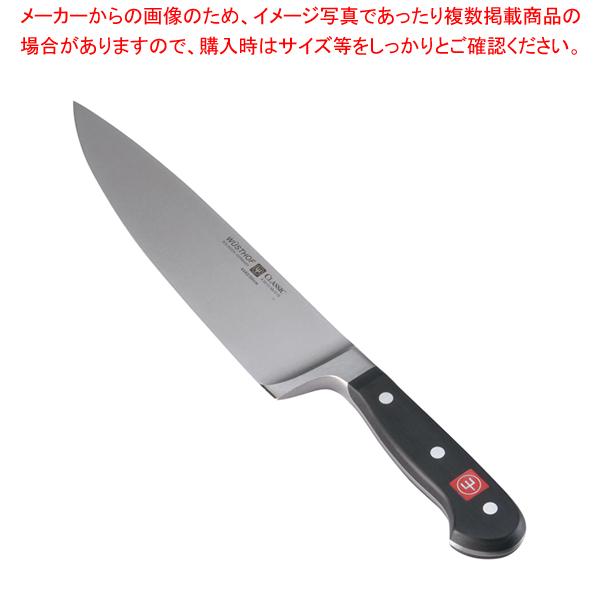 クラッシック 牛刀 4582-20 【厨房館】