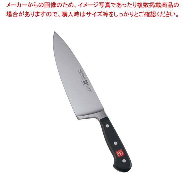 クラッシック 洋出刃 4584-20【 洋包丁 洋出刃 】 【厨房館】