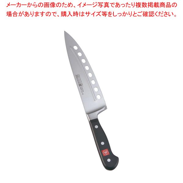ヴォストフ クラッシック リッジナイフ 4563 20cm 【厨房館】