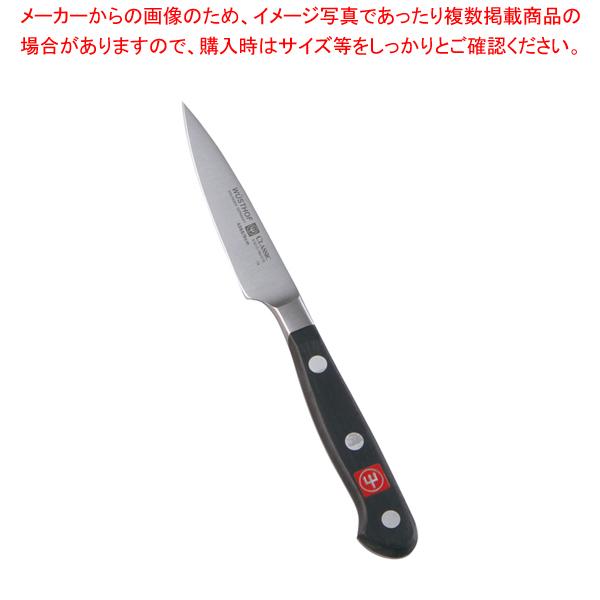 スペシャルグレード ペティーナイフ 4066-9SG 【厨房館】