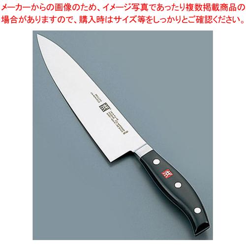 ツヴィリング シェフナイフ (両刃) 30651-200 20cm【 洋包丁 牛刀 】 【厨房館】