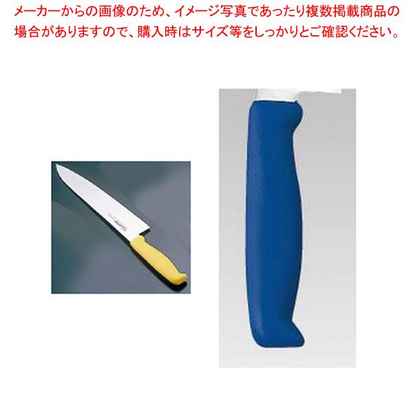 エコクリーン トウジロウ カラー牛刀 18cmブルー E-185BL 【厨房館】