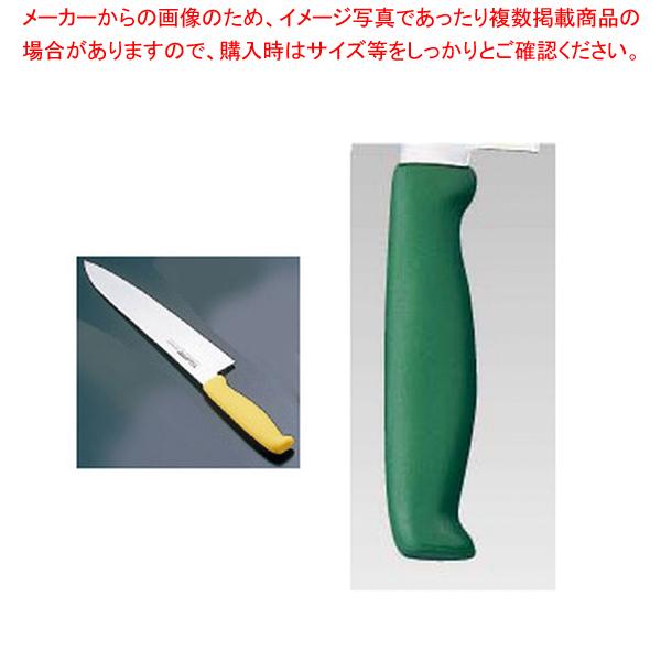 エコクリーン トウジロウ カラー牛刀 24cmグリーン E-237G 【厨房館】