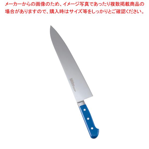 堺實光 STD抗菌PC 牛刀(両刃) 30cm 青 56008 【厨房館】