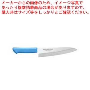 マスターコック抗菌カラー庖丁 洋出刃 MCDK-270 ブルー【 和包丁 出刃包丁 】 【厨房館】
