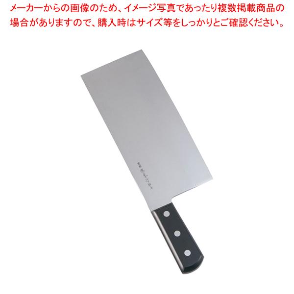 堺孝行 イノックス 中華庖丁 21cm 【厨房館】