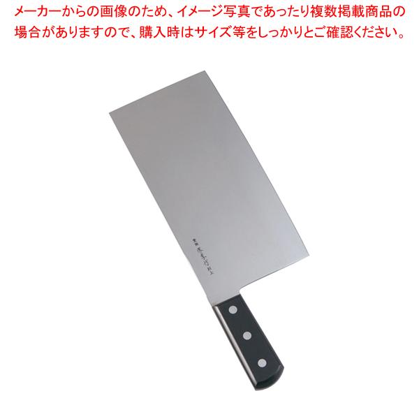 堺孝行 イノックス 中華庖丁 22.5cm 【厨房館】