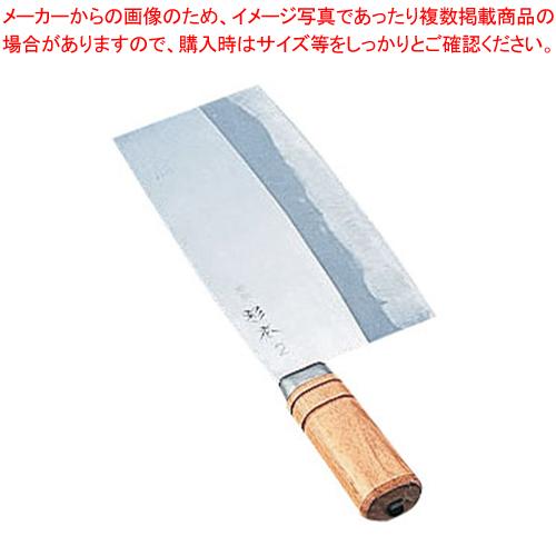 杉本 中華庖丁 2号 4002 【厨房館】