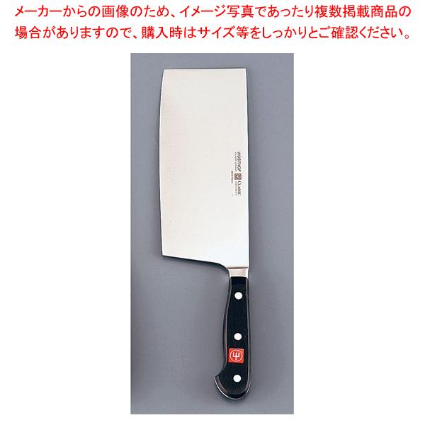 ヴォストフ クラッシック 中華庖丁 4686 18cm 【厨房館】