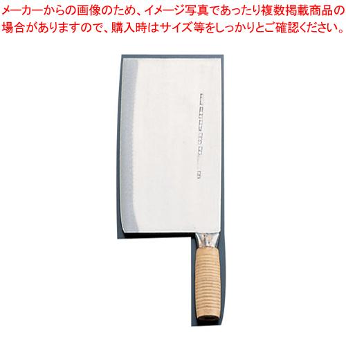 バーベキューチョッパー(焼猪刀2号) 陳枝記 中華庖丁 【厨房館】