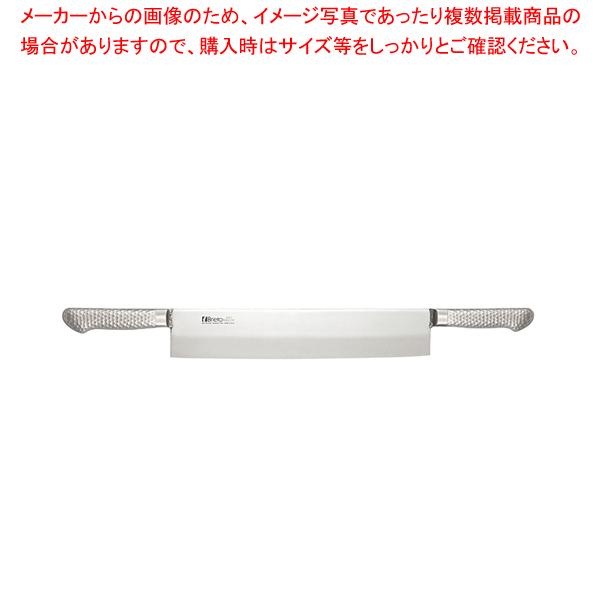 ブライト M11プロ 冷凍切(両手) 35cm【厨房館】【厨房用品 調理器具 料理道具 小物 作業 】 【庖丁 切れ味 関連品 】