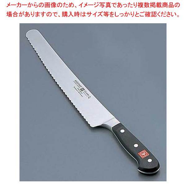 クラッシック ローストビーフスライサー 4532-26 26cm(波刃) 【厨房館】