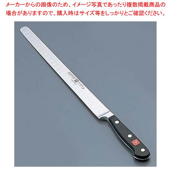 クラッシック ハムスライサー 4531-26 26cm 【厨房館】