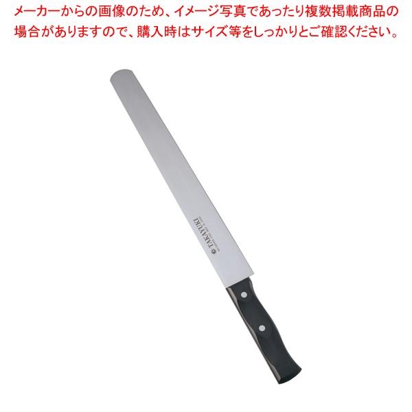 孝行 カステラナイフ(ステンレス製) 30cm 【厨房館】
