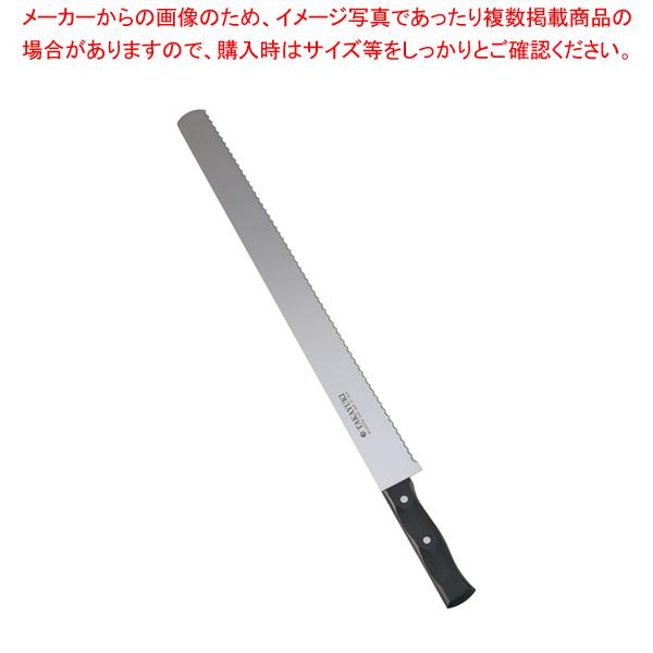 孝行 カステラナイフ波刃(ステンレス製) 45cm 【厨房館】