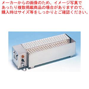 電気式ナイフウォーマー 【厨房館】