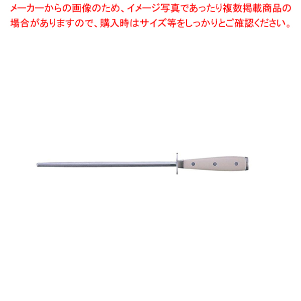 クラッシックアイコン スチール棒 4468-0 26cm【 スチール棒 包丁研ぎ 】 【厨房館】