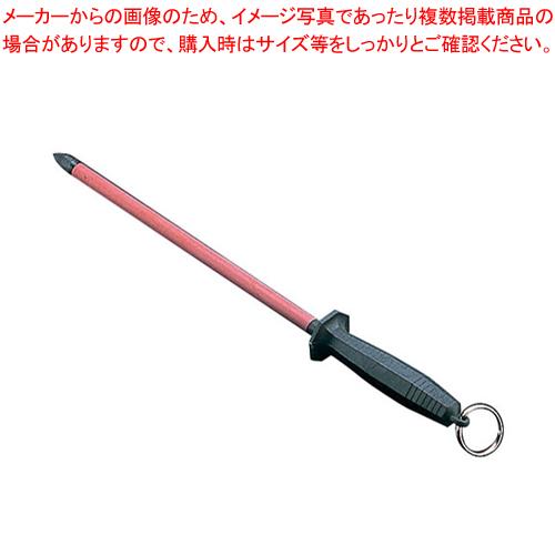 SIEGER ルビー スチール棒 28cm 【厨房館】