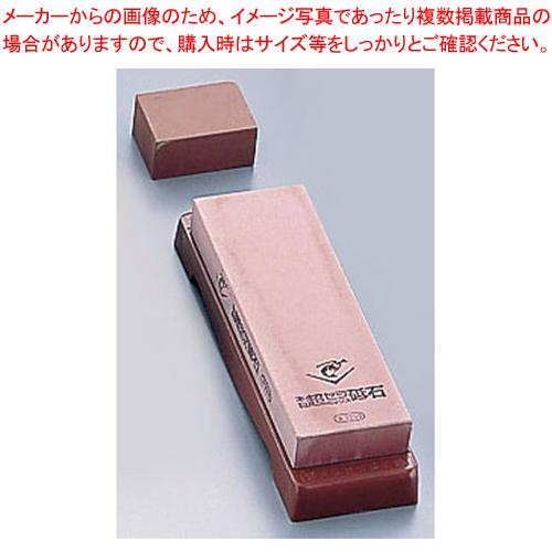 超セラミックス砥石 台付(修正用砥石付) #3000 仕上(ピンク) 【厨房館】