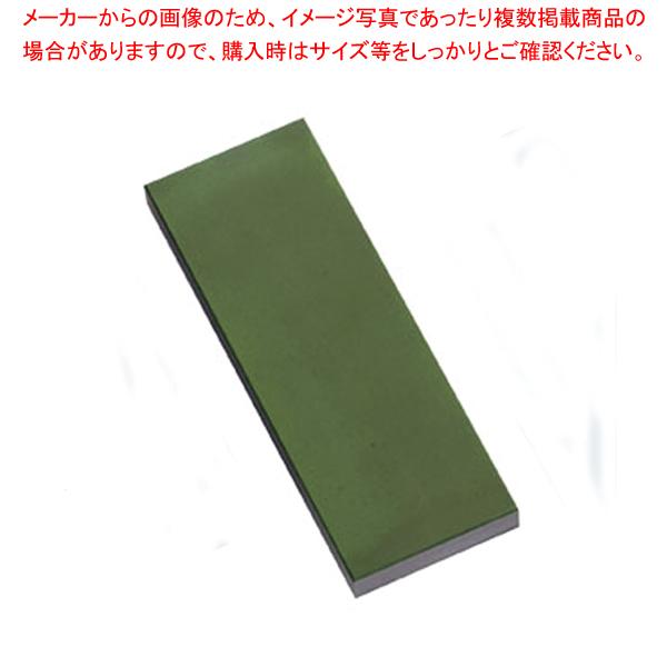 ダイヤモンド角砥石 #1000(中砥) 【厨房館】