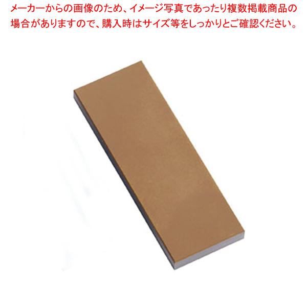 ダイヤモンド角砥石 #6000(仕上) 【厨房館】