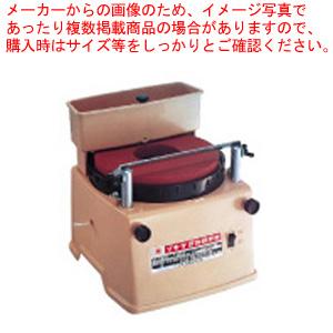 電動刃物水研機 9820【 庖丁とぎ シャープナー 包丁研ぎ 】 【厨房館】