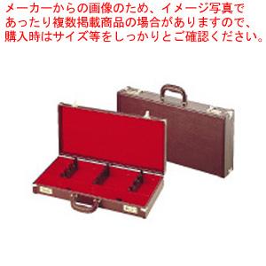 レザー張り庖丁ケース(ダイヤル式) 和食用 茶 7丁入 【厨房館】