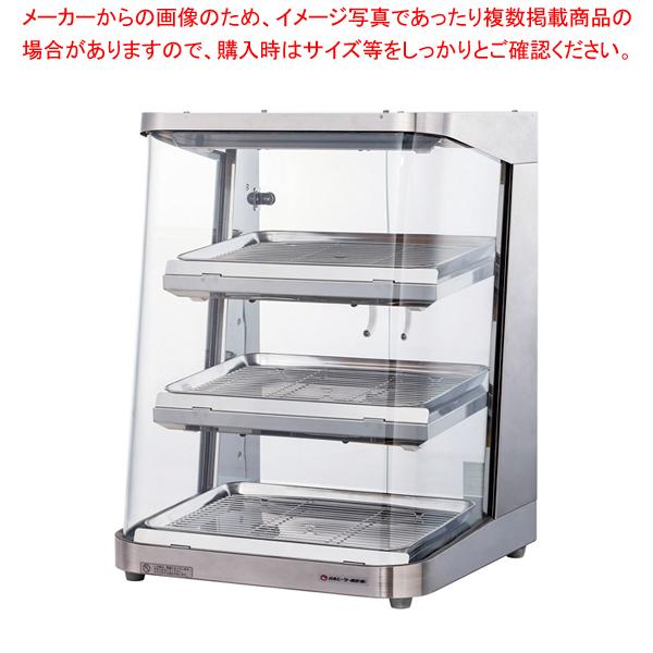 ホットショーケース SC45L-3 【厨房館】