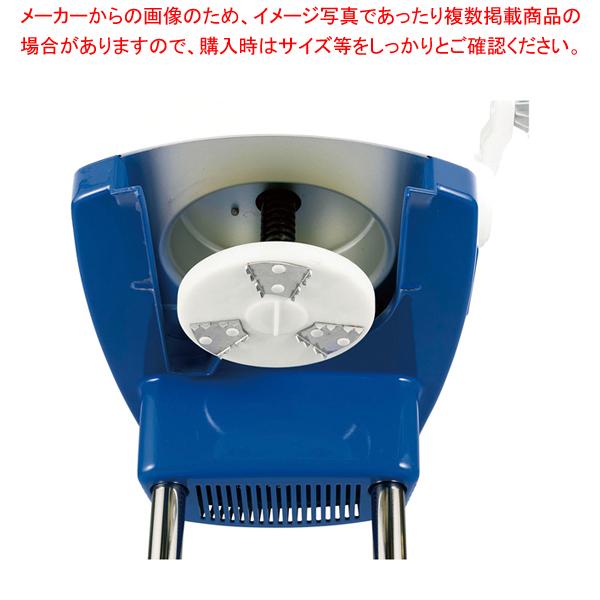 HB-320A用カートリッジ ローター大(冷凍フルーツ用) 【厨房館】