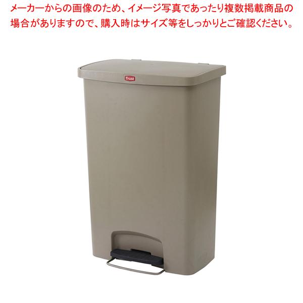 1305 ステップオンコンテナ 【厨房館】 トラスト ベージュ ワイド