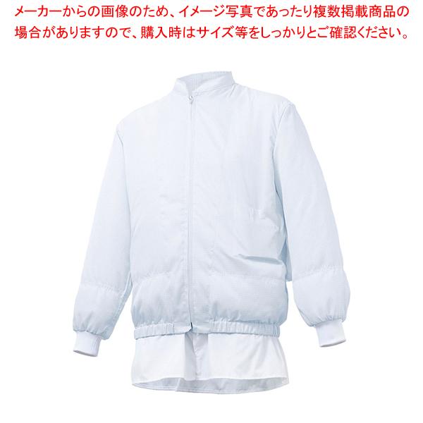 白い空調服 SG650 (L) 【厨房館】