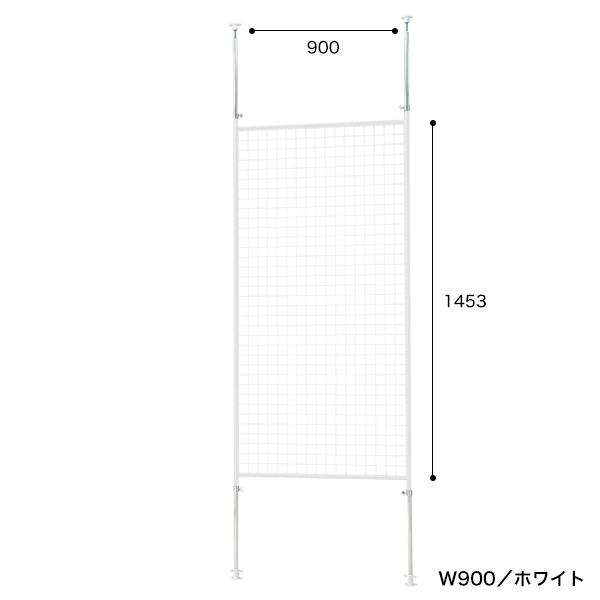ディスプレイネット本体 黒 W900 【厨房館】