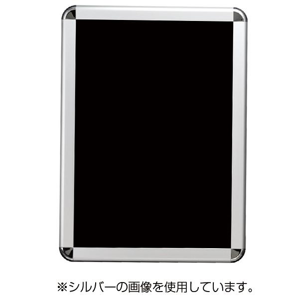 タンパーグリップ TG-44R B0 シルバー 屋内仕様 【厨房館】