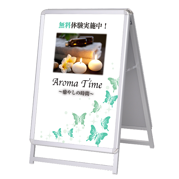 グリップA A1 ロータイプ 両面 シルバー 【厨房館】
