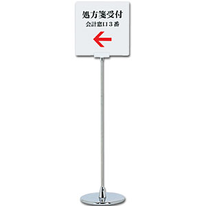 組立レスポールサイン 350 固定 PIX-55 【厨房館】