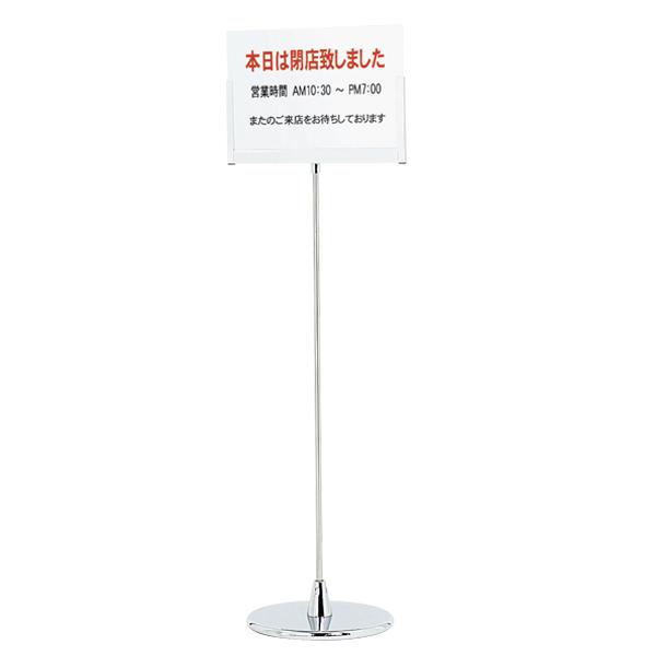 組立レス枠付サイン W380固定 PHX-18 【厨房館】