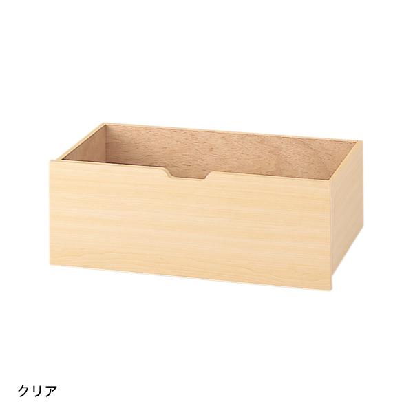木製収納トロッコ W900用 ホワイト 【厨房館】