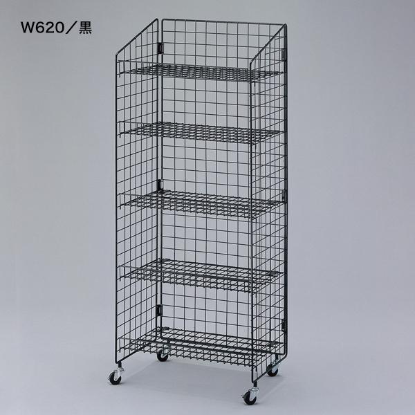 ネットラック H1500 5段展開 W620 黒 【厨房館】