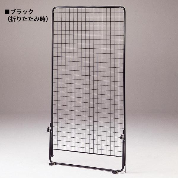 ネットスタンド H1800 ブラック 【厨房館】