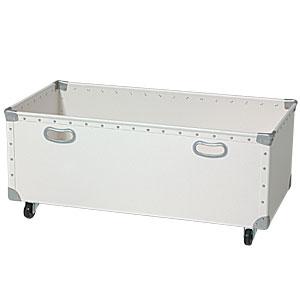 キャスター付ファイバーボックス フチ強化タイプ(W830)ライトグレー 【厨房館】