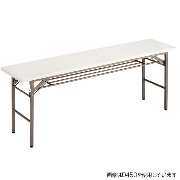 折りたたみテーブル (W1800/D600) 白 (棚付) 【厨房館】