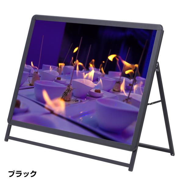 グリップA A0ヨコ ロータイプ 片面 ブラック(フレーム幅44mm) 【厨房館】
