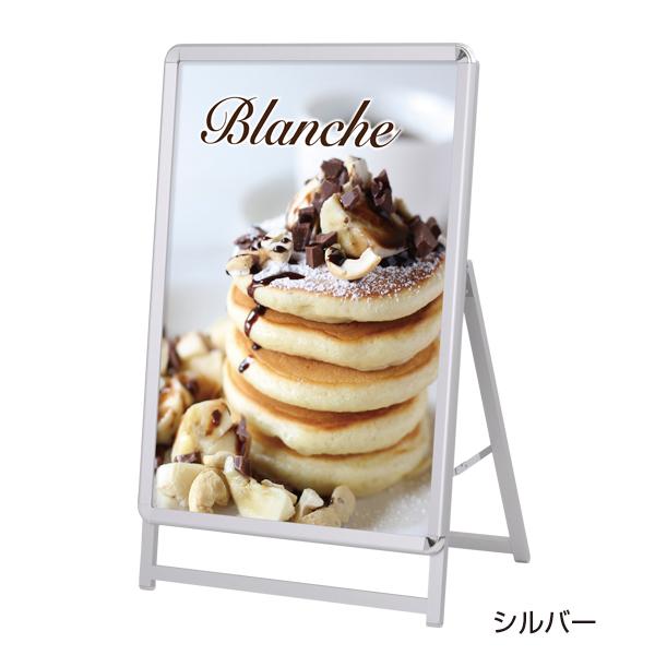 グリップA A1 ロータイプ 片面 シルバー 【厨房館】