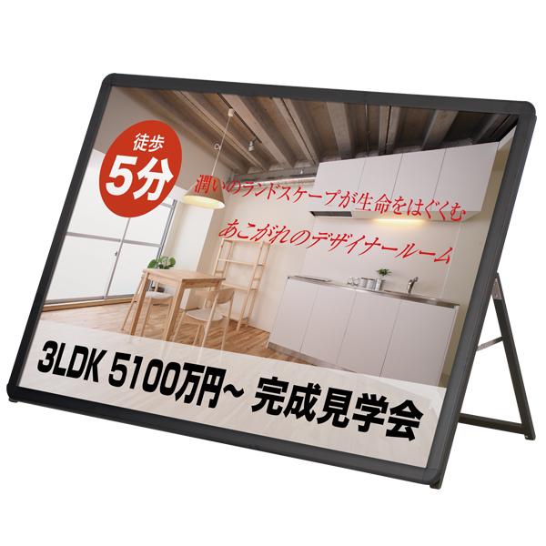 グリップA B0ヨコ ロータイプ 片面 ブラック(フレーム幅44mm) 【厨房館】
